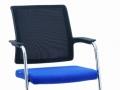 Interstuhl bezoekersstoel 570G stapelbaar tot 4 stuks